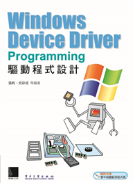 Windows Device Driver Progamming驅動程式設計
