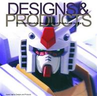 角木肇Designs & Products