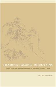 Framing Famous Mountains : Grand Tour and Min
