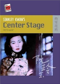 STANLEY KWAN'S CENTER STAGE-The New Hong Kong Cinema Series