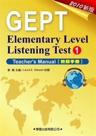 Elementary Level Listening Test(1)Teacher's Manual(附MP3)新初檢英語聽力檢定(1)教師手冊