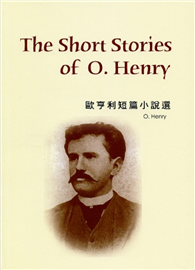 Short Stories of O. Henry