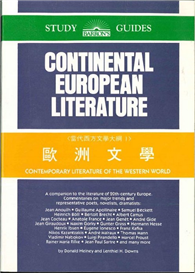 Continental European Literature