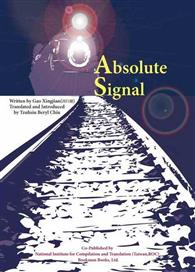 Absolute Signal