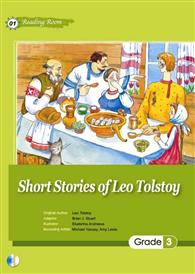 Short Stories of Leo Tolstoy (25K+1CD)