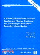 A Plan of School-based Curriculum Development (Design, Enactment and Evaluation) on New Senior Secon