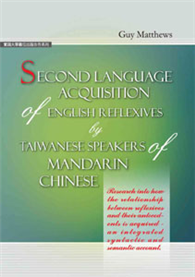Second language acquisition of English reflexives by Taiwanese speakers of Manda