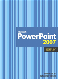 Microsoft PowerPoint 2007 超 Easy