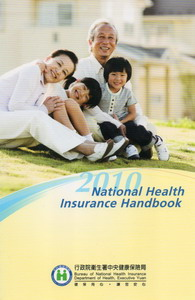 National Health Insurance Handbook 2010