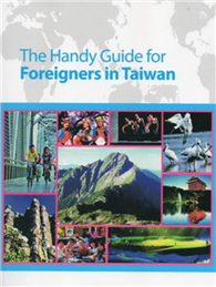 The Handy Guide for Foreigners in Taiwan 2010(外國人在台生活指南)
