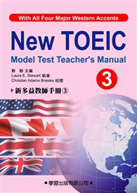 新多益教師手冊(3)附CD【New Toeic Model Test Teacher's Manual】