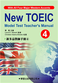 新多益教師手冊(4)附CD【New TOEIC Model Test Teacher's Manual】