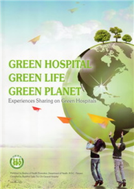 Green Hospital.Green Life.Green Planet-Experience Sharing on Green Hospitals