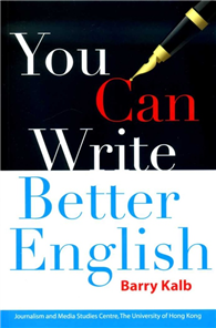 You Can Write Better English