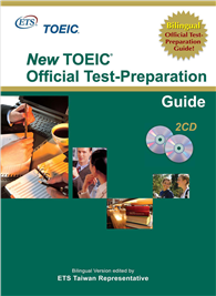 New TOEIC Official Test-Preparation Guide【1 Book + 2 CDs】