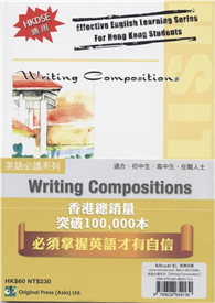 Writing Compositions(中英對照)