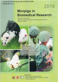 Minipigs in Biomedical Research [DVD]
