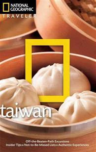 NATIONAL+GEOGRAPHIC+TRAVELER+TAIWAN