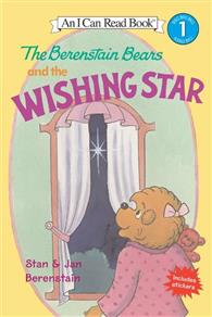 An I Can Read Book Level 1: Berenstain Bears and the Wishing Star