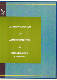 Grammatical Relations and Anaphoric Structure