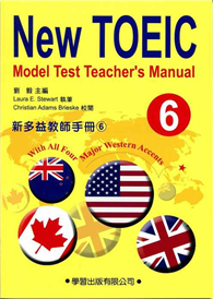 新多益教師手冊(6)附CD【New TOEIC Model Test Teacher's Manual】