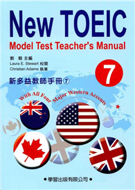 新多益教師手冊(7)附CD【New TOEIC Model Test Teacher's Manual】