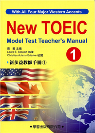 新多益教師手冊(1)附CD【New TOEIC Model Test Teacher's Manual】