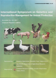 International symposium on Genetics and Reproductive Management for Animal Production