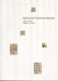 National Central Library