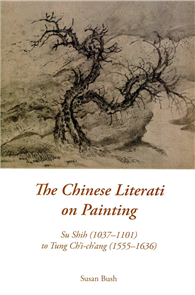 The Chinese Literati on Painting:Su Shih (1037-1101) to Tung Ch'i-ch'ang (1555-1636)