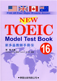 新多益教師手冊(16)附CD【New TOEIC Model Test Teacher's Manual】
