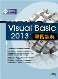 Visual Basic 2013學習經典(雙光碟,附Express 2013 for Windows Desktop中文版)