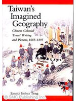 Taiwan's imagined geography : Chinese colonial travel writing and pictures, 1683-1895