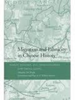 Migration and ethnicity in Chinese history : Hakkas, Pengmin, and their neighbors