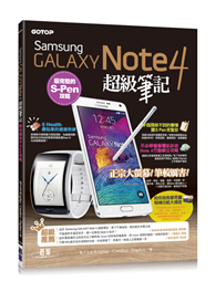 Samsung GALAXY Note 4超級筆記:最完整的S-Pen攻略