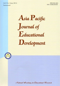 Asia Pacific Journal of Educational Development 第3卷第1期(2014/06)
