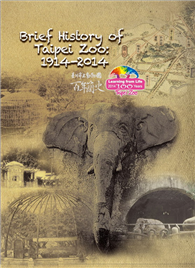Brief History of Taipei Zoo:1914-2014(臺北市立動物園百年簡史)