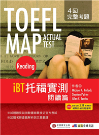 TOEFL MAP ACTUAL TEST:Reading   iBT托福實測 閱讀篇(1書+1DVD)