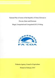 National Plan of Action of the Republic of China (Taiwan) to Prevent, Deter and Eliminate Illegal, U