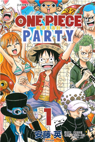 ONE PIECE PARTY航海王派對(1)