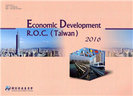 Economic development, R.O.C.(Taiwan)2016