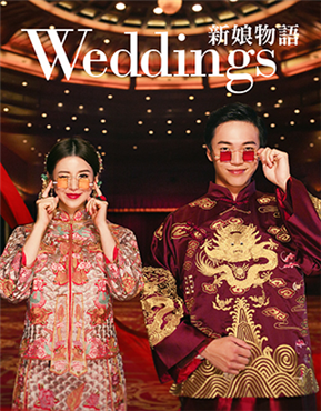 Weddings新娘物语 4月号/2018 第94期
