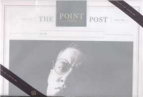 THE POINT POST 4月号/2018 第13期