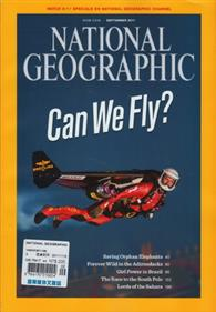NATIONAL GEOGRAPHIC 9月號/2011