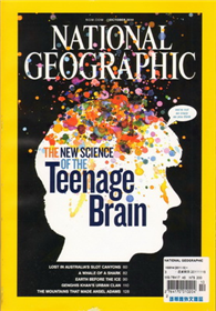 NATIONAL GEOGRAPHIC 10月號/2011