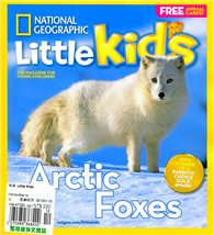 NATIONAL GEOGRAPHIC Little Kids 11-12月號/2014:Arctic Foxes