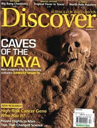 DISCOVER 12月號/2014:Caves of the Maya