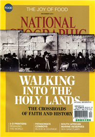 NATIONAL GEOGRAPHIC 12月號/2014:Walking into the Holy Lands