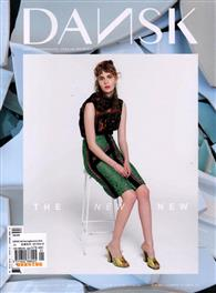 dansk 春夏號/2015 第33期:The New New