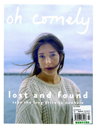 oh comely 2-3月號/2015:Lost and Found
